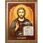 Ікони Господа Ісуса Христа