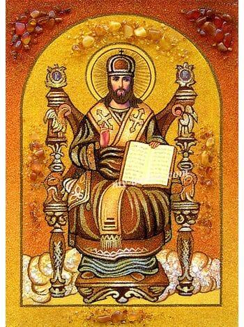 Господь на престолі